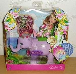 Princezna Shelly s fialovým slonem